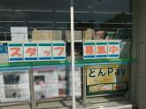 ファミリーマート 飯塚川津店