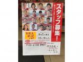 セブン‐イレブン 所沢岩崎店