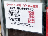 セブン‐イレブン 市川平田1丁目店