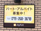 ジョイフル  姫路飾西店