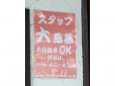 焼肉モード NewTon 甲子園