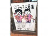 セブン-イレブン 堺長曽根町北店