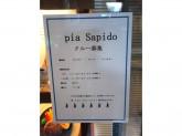 pia Sapido 木の葉モール橋本店