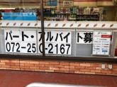 セブン-イレブン 堺東雲東町店