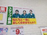 コノミヤ 近鉄八尾駅前店