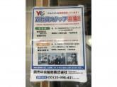 読売中央販売(株) 本社/読売センタ―北