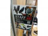NEXT FOCUS(ネクスト フォーカス) 大須店