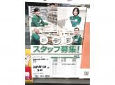 セブン-イレブン 福岡原5丁目店