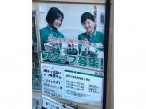 セブン-イレブン 江東深川ギャザリア店