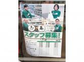 セブン-イレブン 広島牛田新町店