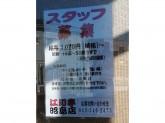 江川亭昭島店