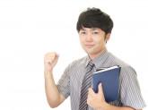 一ッ葉高等学校 小倉キャンパス