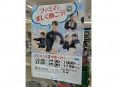 ファミリーマート 神戸ファッションマート店