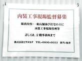 (株)ヒラタカグ