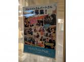 HOTEL PLAZA KOBE(ホテルプラザ神戸)