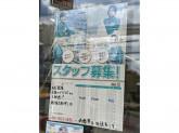 セブン-イレブン 神戸住吉南町店