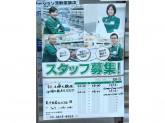 セブン-イレブン 荒川西尾久4丁目店