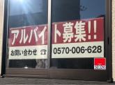スシロー イオン上飯田店