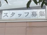 ヘアーズJJシュシュ 東山店