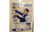 JPローソン 渋谷郵便局店