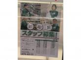 セブン-イレブン 姫路鎌倉町店