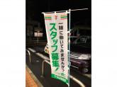 セブンイレブン 姫路津田公園南店