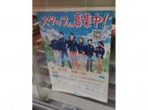 ファミリーマート上野三丁目店