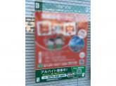 ローソンストア100 金沢六浦一丁目店