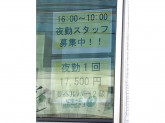 花りぼん 浅香山