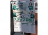 セブン-イレブン 昭島松原町1丁目店