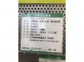 JINS メトロ・エム後楽園店