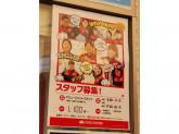 タイトーステーション 浅草店