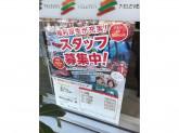 セブン-イレブン 横浜金沢八景駅前店