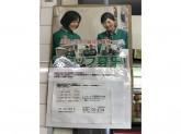 セブン-イレブン 京急ST富岡店