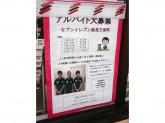 セブン-イレブン 奈良三条町店