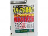 セブン-イレブン ハートインJR神戸駅中央口店