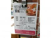 カンテボーレ 堺鉄砲町店