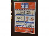 サンマルクカフェ イオンモール堺鉄砲町店