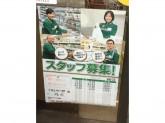 セブン-イレブン 大田区仲六郷店