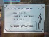 UNIONSTATION イオンモール筑紫野店