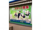 ファミリーマート 近鉄阿部野橋駅西改札内店