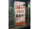 コメダ珈琲店 尼崎西立花店