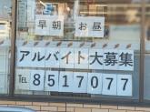 セブン‐イレブン 名古屋神前町1丁目店
