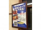 らーめん古潭 阪急サン広場店