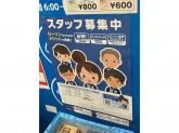 ローソン S OSL東梅田駅店