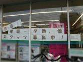ファミリーマート 奥戸七丁目店