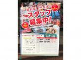 セブン-イレブン 江戸川小松川2丁目店