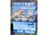 ローソン 西脇大橋店