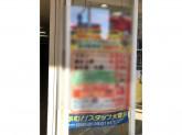 ヤングドライ上飯田店