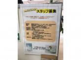 MAMAIKUKO(ママイクコ) らぽーる東舞鶴店